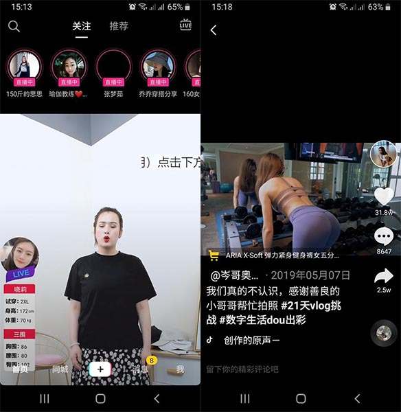 Hình ảnh livestream trung quốc
